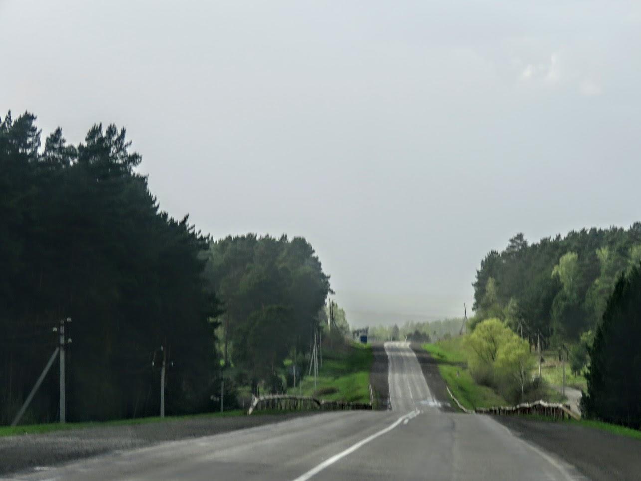 IMG 0196