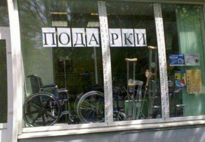 POLITIKA-KA-2.jpg