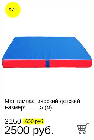 MAT-1-NA-15-METRA.jpg