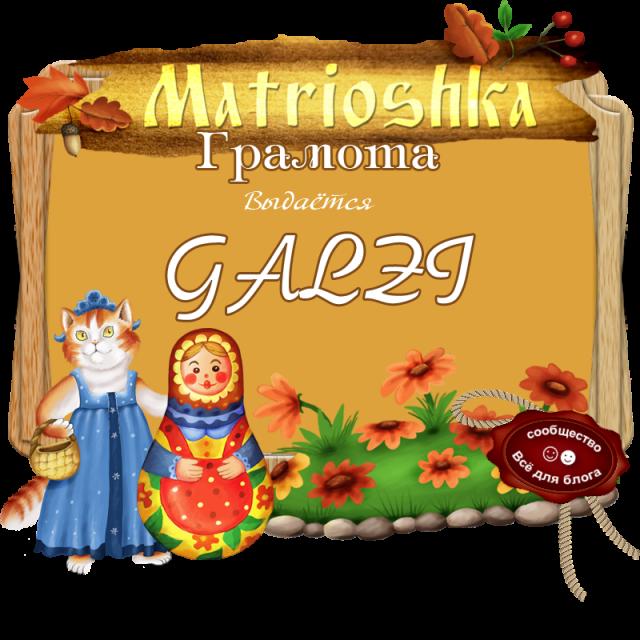 GALZI.png
