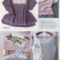 Page_00043.th.jpg