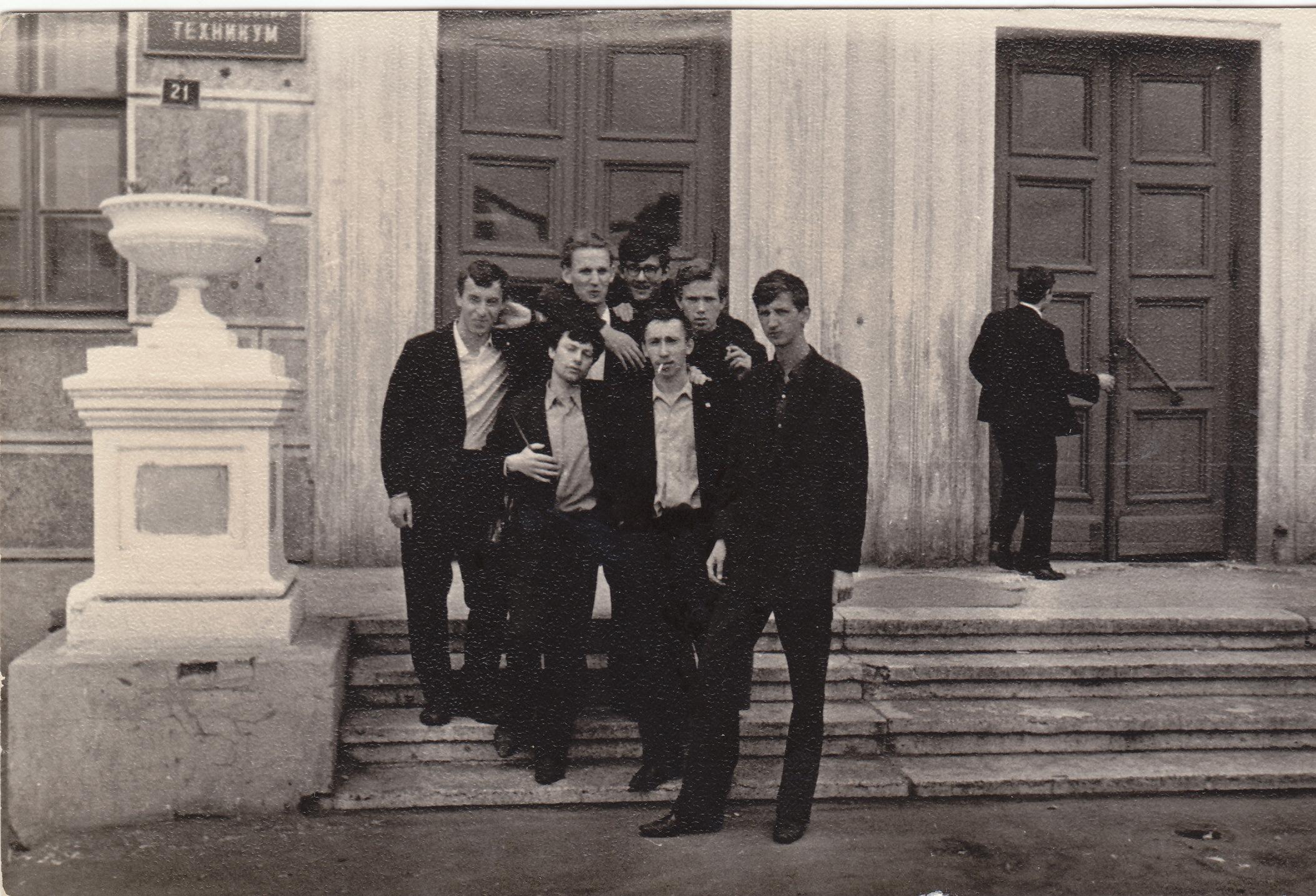 Наши мальчишки, 1969 год