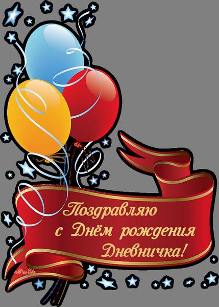 22s_dnyom_yapfiles.ru.png