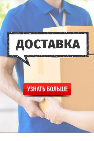 DOSTAVKA-12.jpg