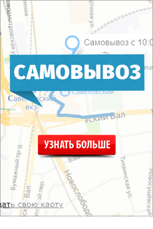 SAMOVYVOZ-12.jpg