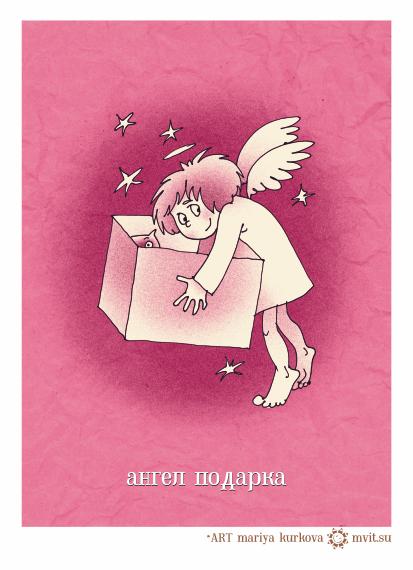 angel18.jpg