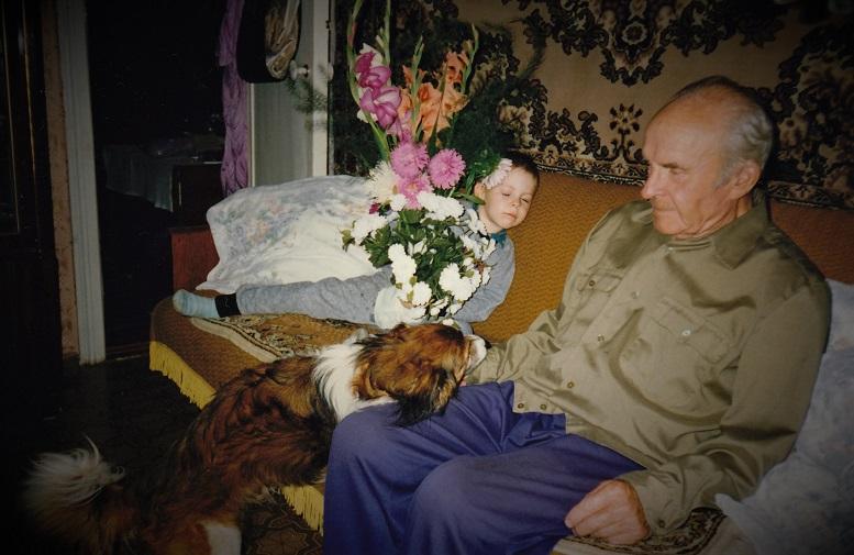 Отец с правнуком и Тошкой
