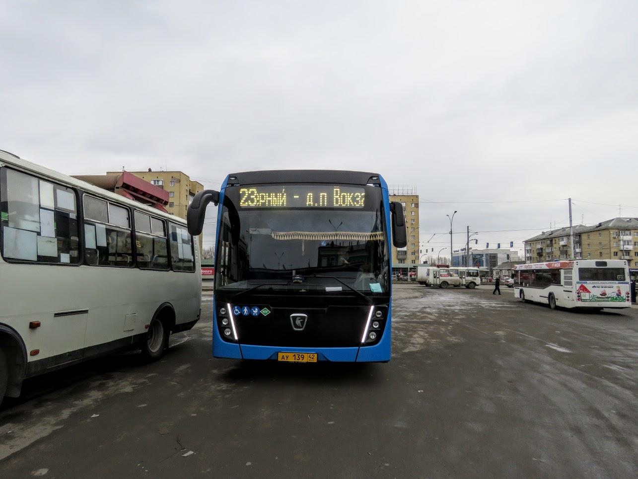 IMG 7620