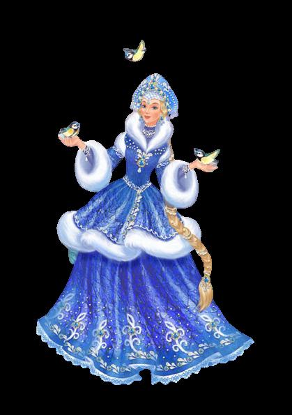 Дед Мороз и Снегурочка красивые рисунки 30 removebg preview