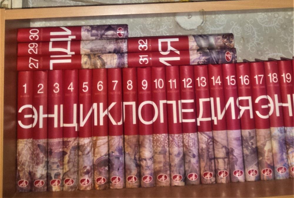 Даже нашёл место, где дома разместить все 32 тома! )