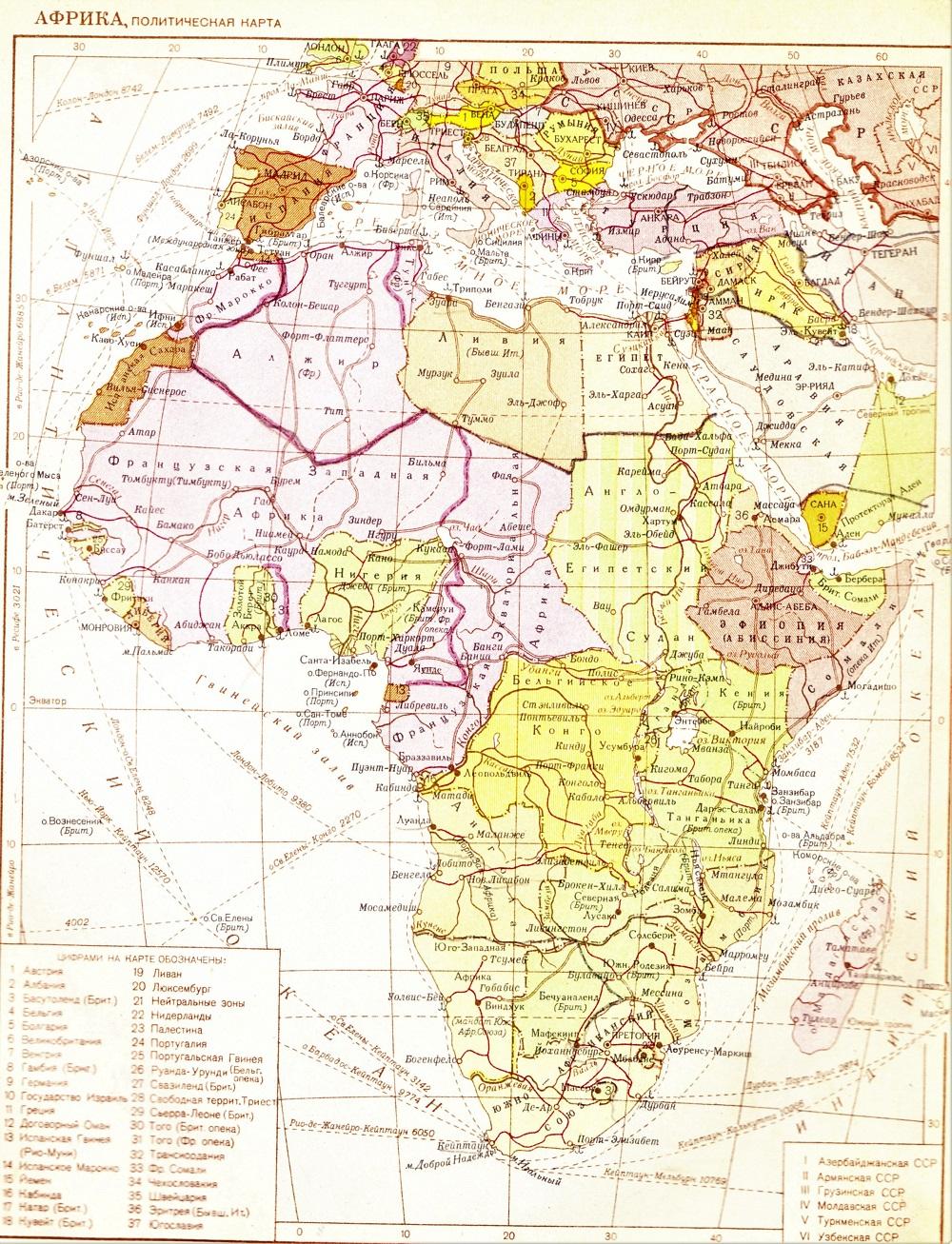 Африка по версии словаря 1953 года.