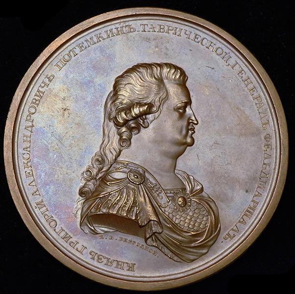 medal-v-chest-g.a.-potemkina-i-v-pamyat-prisoedineniya-kryma-k-rossii-1783_32765-1.jpg