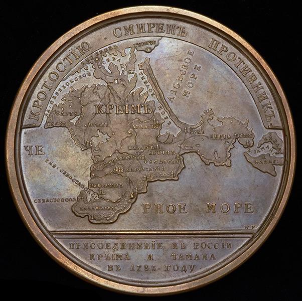 medal-v-chest-g.a.-potemkina-i-v-pamyat-prisoedineniya-kryma-k-rossii-1783_32765-2.jpg
