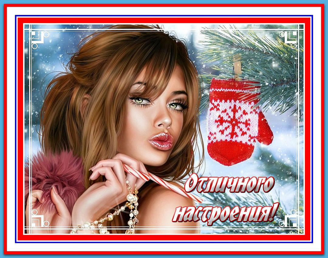 sneg-ukrasheniia-snezhinki-novyi-god-rozhdestvo-christmas-wi.jpg