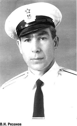 Виталий Николаевич Рязанов