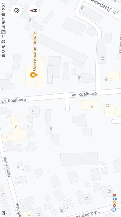 Screenshot_20201204-123444_Maps.jpg