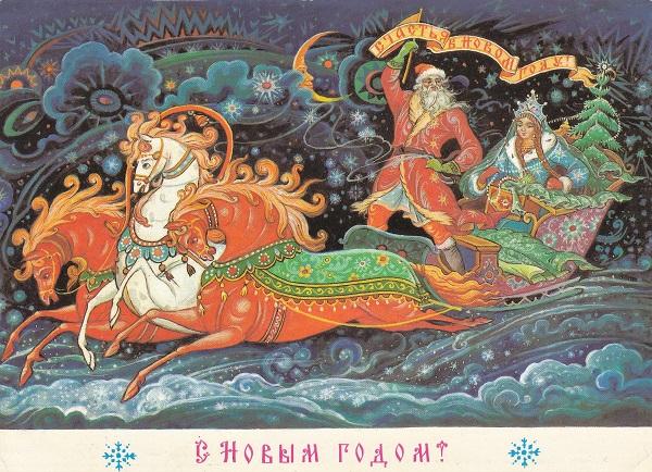Художник К. .Андрианов, 1988 г.