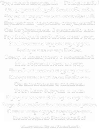 STIK-I.png