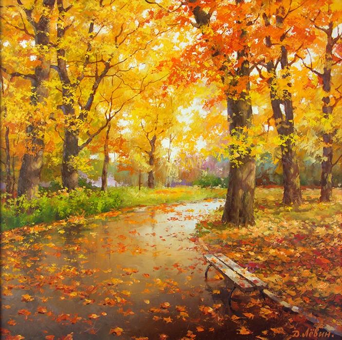 Осеньв парке
