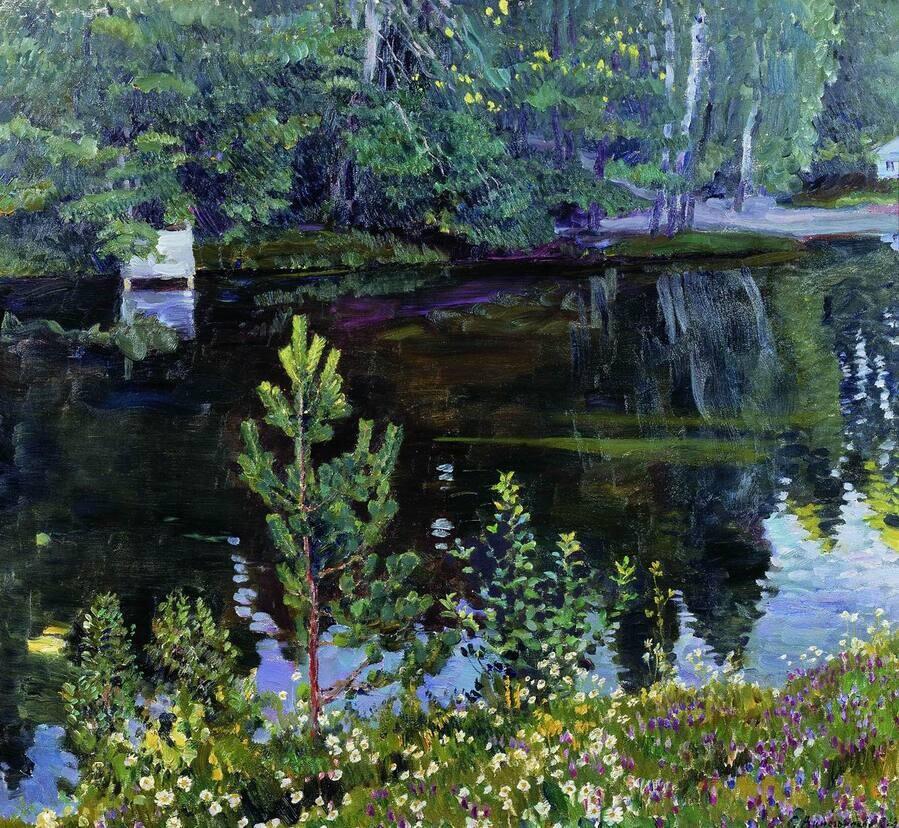 PRUD.-1913-ASTRAKANSKAY-GOSUDARSTVENNAY-KARTINNAY-GALEREY-IM.-P.M.DOGADINA.jpg